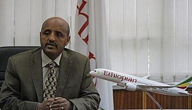 Ethiopian's plan to build $5 bn mega airport: Some more details